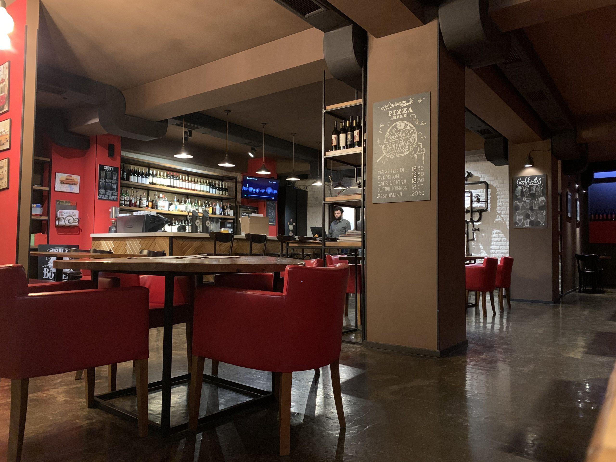 Respublika Grill Bar