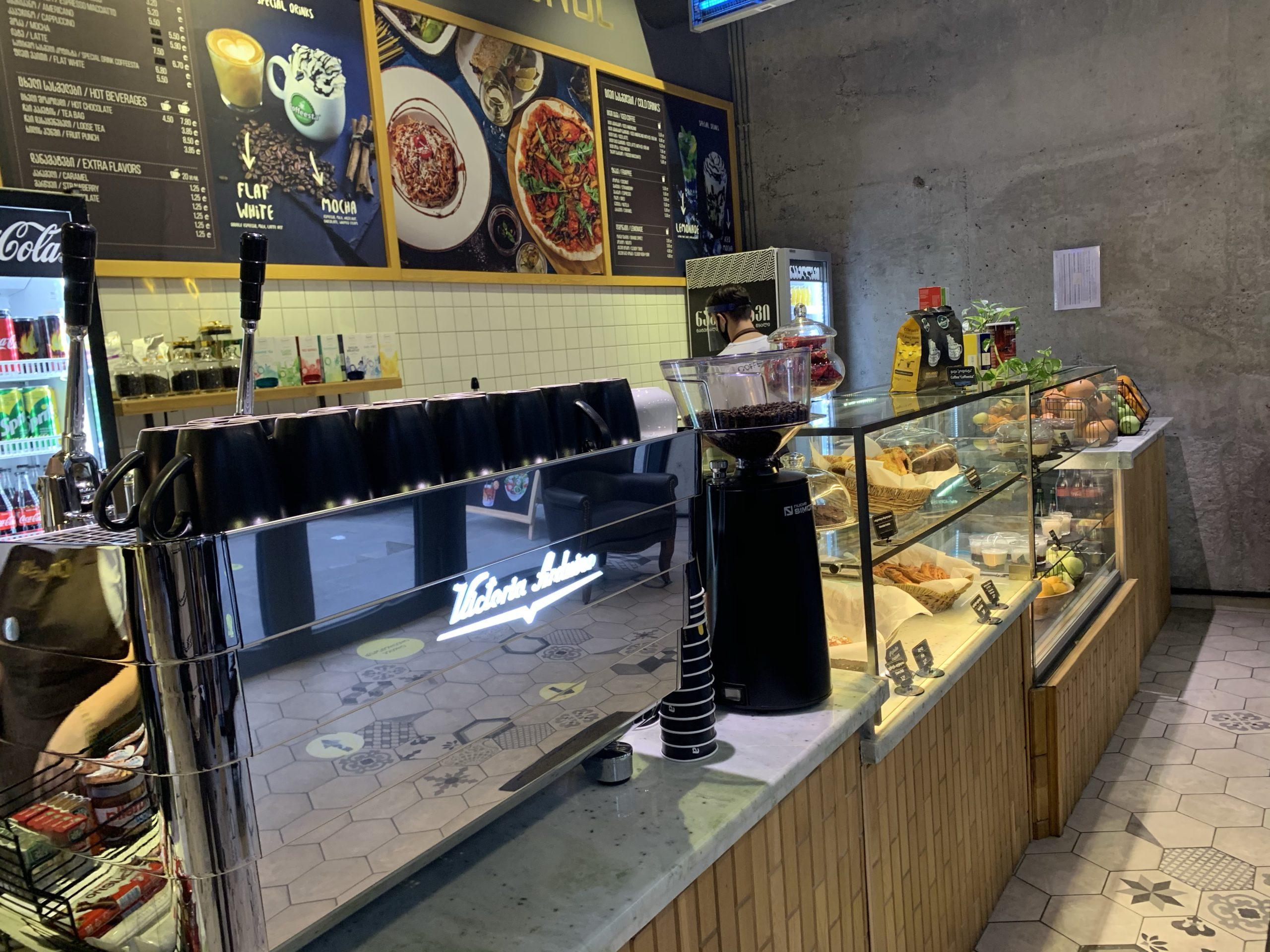 Coffeesta Lounge